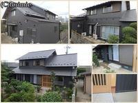 6/18・菰野・U邸(工事完了) - とり三重成るままにsince2004