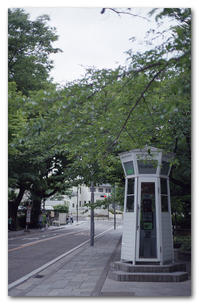 #2213 電話ボックス - at the port