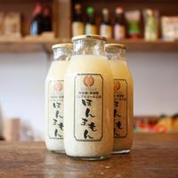 ほんまもん / 和高醸造 - bambooforest blog