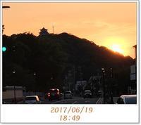 黄昏時の散歩♪ - あるがままに 楽しむ