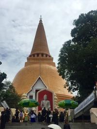 ワット・プラ・パトム・チェディと海老の火山蒸し焼き@ナコンパトム - ☆M's bangkok life diary☆