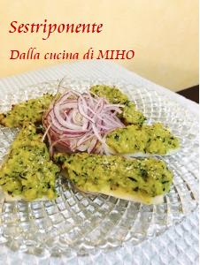 2017年7月のレッスンメニューです。 - Mihoのイタリア料理教室Sestri Ponente