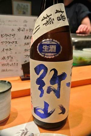 【1年ちょっと前にオープンした和食+創作料理のお店・・・「ひとつぶ」(山梨・甲府)】 - takezo@純米狂 酔ゐどれ日記「酒もってこい(*'с'*)ノ☆バンバン!」