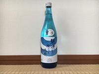 (兵庫)碧冴えの澄みきり 純米 / Aosaenosumikiri Jummai - Macと日本酒とGISのブログ