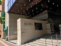 2017年6月18日(日)「Black sunshine 0」in Fukuoka 上杉昇LIVEレポ - 上杉昇さんUnofficialブログ ~Fragmento del alma~