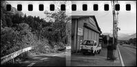 【21st Century Snapshotman 】ぶらり各駅停車の旅 身延線沿線を歩く 鰍沢口〜落居 (2017 5/5) - 写像的空間