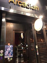 Arcadian Osaka-Bar&Grill/大阪市 中央区 - 貧乏なりに食べ歩く