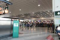 ミラノ・マルペンサ国際空港での免税手続き - ビーズ・フェルト刺繍作家PieniSieniのブログ