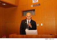 第66回公益社団法人全日本鍼灸学会学術大会 東京大会 世界に誇る日本鍼灸 ~「東京宣言」確立のためのプログレス~にて、男性不妊症の研究発表を行いました。 - 東洋医学総合はりきゅう治療院 一鍼 ~健やかに晴れやかに~
