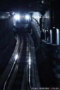 地下世界へ - PTT+.