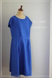 No. 1060 ワンピース(M-L) - sakamichi