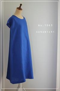 No. 1063 ワンピース(M-L) - sakamichi