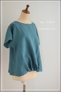 No. 1067 プルオーバー(M-L) - sakamichi