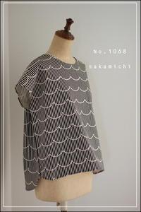 No. 1068 プルオーバー(M) - sakamichi