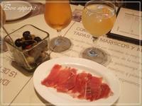 Bar Espanol LA BODEGA(ラ・ボデガ)でT会 @大阪/梅田 - Bon appetit!