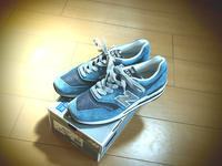 New Balance M997 CSP made in USA - Dear Accomplices