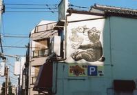 浅草~三ノ輪界隈 3 - 散歩日和