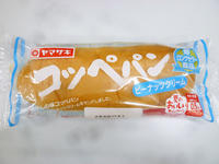 【菓子パン】コッペパン ピーナッツクリーム@ヤマザキ - 池袋うまうま日記。