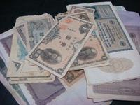 アンティーク 古い紙幣  - アンティーク(骨董) テンナイン