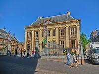 欧州ひとり旅 (8) Day 3 デン・ハーグ その3 マウリッツハイス美術館 - 多分駄文のオジサン旅日記
