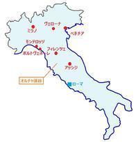 16日間のイタリア - いつもココロに?マーク