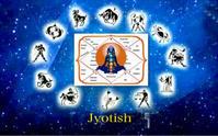 星から読み解く本当の自分 〜インド占星術鑑定〜 - 全てはYogaをするために    動くヨガ、歌うヨガ、食べるヨガ