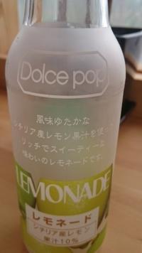 夏のレモネード - Tea's room  あっと Japan