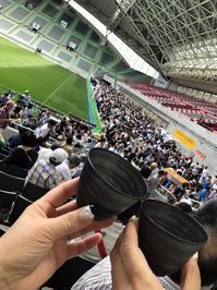 酒屋冥利の会主催 全国地酒試飲大会 @神戸市ノエビアスタジアム - 猫空くみょん食う寝る遊ぶ Part2