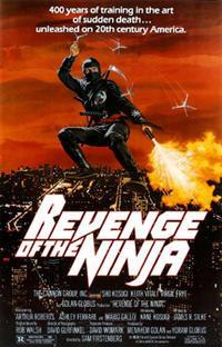 「ニンジャⅡ:修羅ノ章」 Revenge of the Ninja (1983) - なかざわひでゆき の毎日が映画三昧