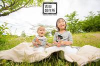 Kii&Ito,Kouta,Hinata - ヨシダシャシンカンのヨシダイアリー