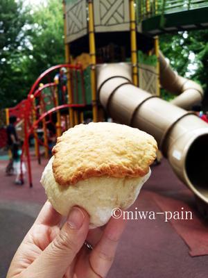 にこにこパークからの~ビアガーデン♪ - パンある日記(仮)@この世にパンがある限り。