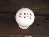 かぼちゃプリンのカラメルソース:SugarToothカフェ - お休みの日は~お散歩行こう