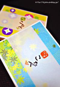 kotabe - Shin2 Limited