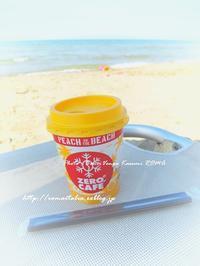 """新発売!スーパー・バールのお菓子♪ """"桃&イチゴ"""" ~ イタリア版!フラッペチーノ・CAFFE' ZERO゜④ ~ """" - ROMA  - PhotoBlog"""