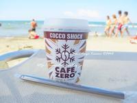"""夏の味♪イタリア版!フラペチーノ """"ココ・ショック!"""" と、今日の村のビーチとローマ♪ ~ CAFFE' ZERO゜~ - ROMA  - PhotoBlog"""