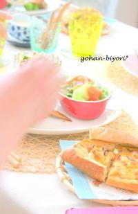 【本日のレッスン~9日目~】 - gohan-biyori*