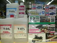 2017年6月20日の入荷品 - 模型の国トヤマの店主日記 (宮崎県宮崎市)