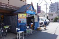ぶらり横浜その①~24時間営業のタイ料理屋さん「J's Store」でランチ - LIFE IS DELICIOUS!