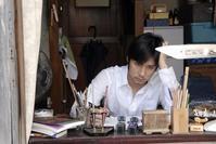 真木栗ノ穴 (2007年) 覗き穴ノ幻想奇譚 - 天井桟敷ノ映像庫ト書庫