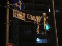 札幌の夜は美味しい。 - 3Mレポート