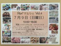 イベントのお知らせ - handmade atelier uta