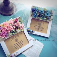 本日の営業時間とオーダー頂きました花雑貨 - 花雑貨店 Breath Garden *kiko's  diary*