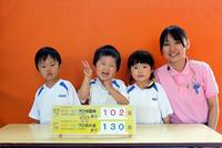 えひめ国体まで102日(すみれ) - 慶応幼稚園ブログ【未来の子どもたちへ ~Dream Can Do!Reality Can Do!!~】