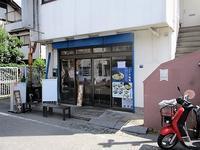 「まるえ食堂」で貝そば(濃口醬油味)♪87 - 冒険家ズリサン