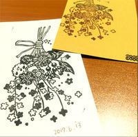 【はんこ】花束のはんこ - ii-hanco*のはんこイラスト日記