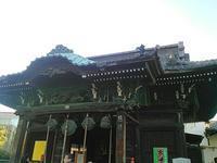 龍吟山海雲寺 - 火神のお札を探しに行く
