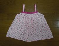 319.ベビーキャミ(赤とんぼ) - フリルの子供服