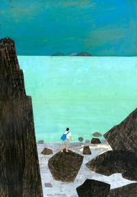 sea side 02 - yuki kitazumi  blog
