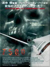 7500 ☆☆☆☆☆ - The Movie -りんごのページ-