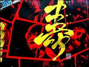 渋谷20206※ - ☆☆☆☆☆☆☆亜 熱 帯  低 血 圧☆☆☆☆☆☆☆